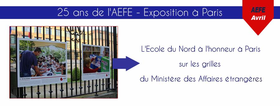 EDN-aefe