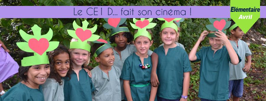actu004-ce1d-cinema