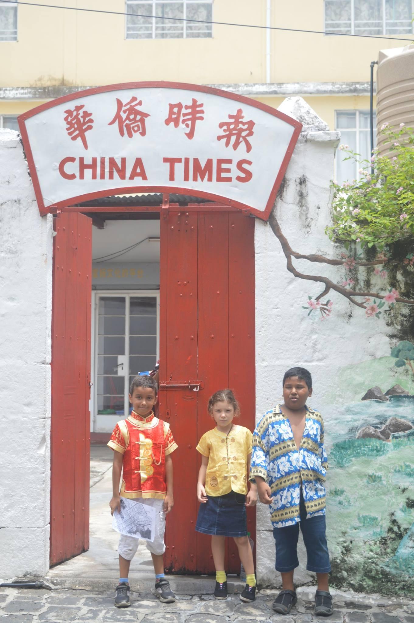 2019-casse-tete-chinois (5)