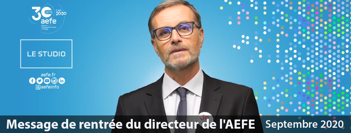 message-aefe